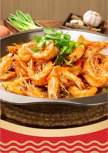 清香大虾锅底